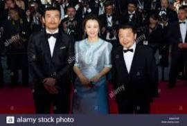 Jiang hu er nv 2018
